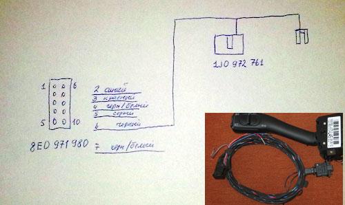 Провода круиз контроля схема